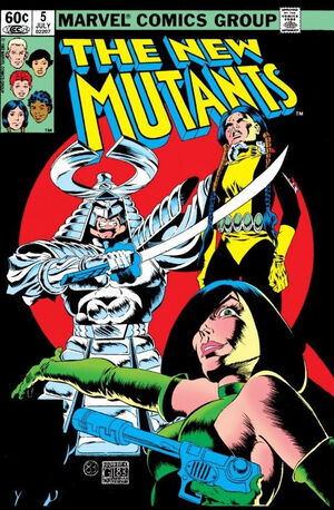 New Mutants Vol 1 5