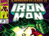 Iron Man Vol 1 259