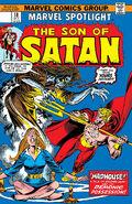 Marvel Spotlight Vol 1 18