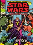 Star Wars Weekly (UK) Vol 1 43