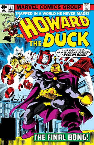 Howard the Duck Vol 1 31