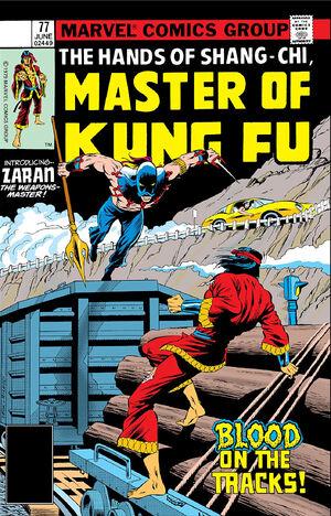 Master of Kung Fu Vol 1 77