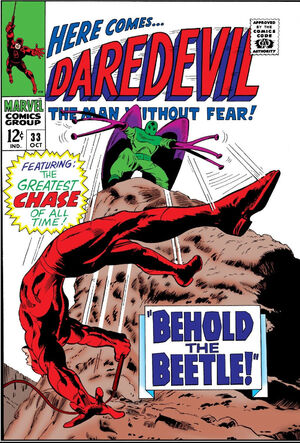 Daredevil Vol 1 33