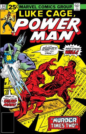 Power Man Vol 1 34