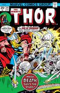 Thor Vol 1 241