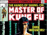 Master of Kung Fu Vol 1 67