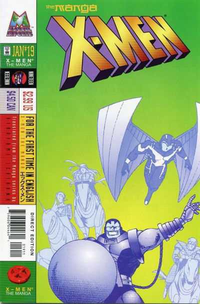 X-Men The Manga Vol 1 19