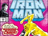 Iron Man Vol 1 289