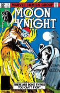 Moon Knight Vol 1 5