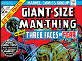 Giant-Size Man-Thing Vol 1 5