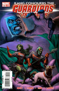 Guardians of the Galaxy Vol 2 19