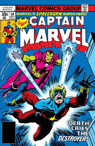 File:Captain Marvel Vol 1 58.jpg
