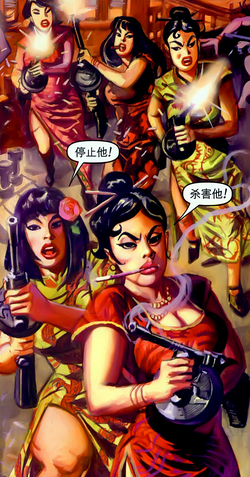 Nine-Fold Daughters of Xao (Earth-616) 0001