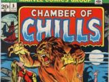 Chamber of Chills Vol 1 5