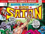 Marvel Spotlight Vol 1 13