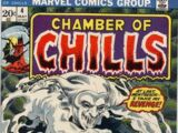 Chamber of Chills Vol 1 4