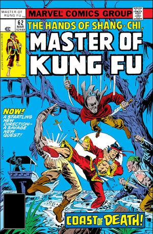 Master of Kung Fu Vol 1 62