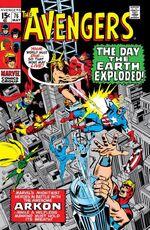 Avengers Vol 1 76