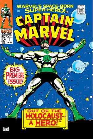 Captain Marvel Vol 1 1