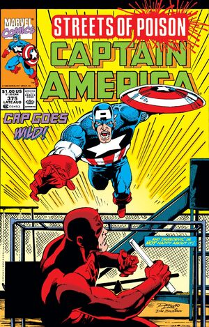 Captain America Vol 1 375