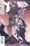 X-Men Vol 2 195