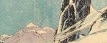 Aesgaard from Conan the Barbarian Vol 1 164 001