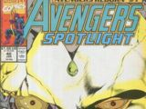 Avengers Spotlight Vol 1 40