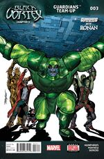 Guardians Team-Up Vol 1 3