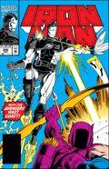 Iron Man Vol 1 286