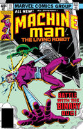 MachineMan11