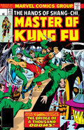 Master of Kung Fu Vol 1 48