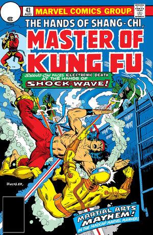 Master of Kung Fu Vol 1 43