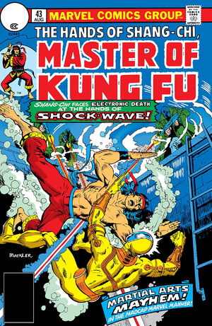 Master of Kung Fu Vol 1 43