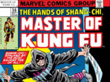 Master of Kung Fu Vol 1 56