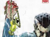 Doctor Strange: The Oath Vol 1 5