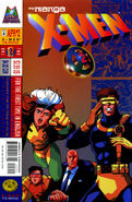 X-Men The Manga Vol 1 2