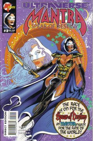 Mantra Spear of Destiny Vol 1 2
