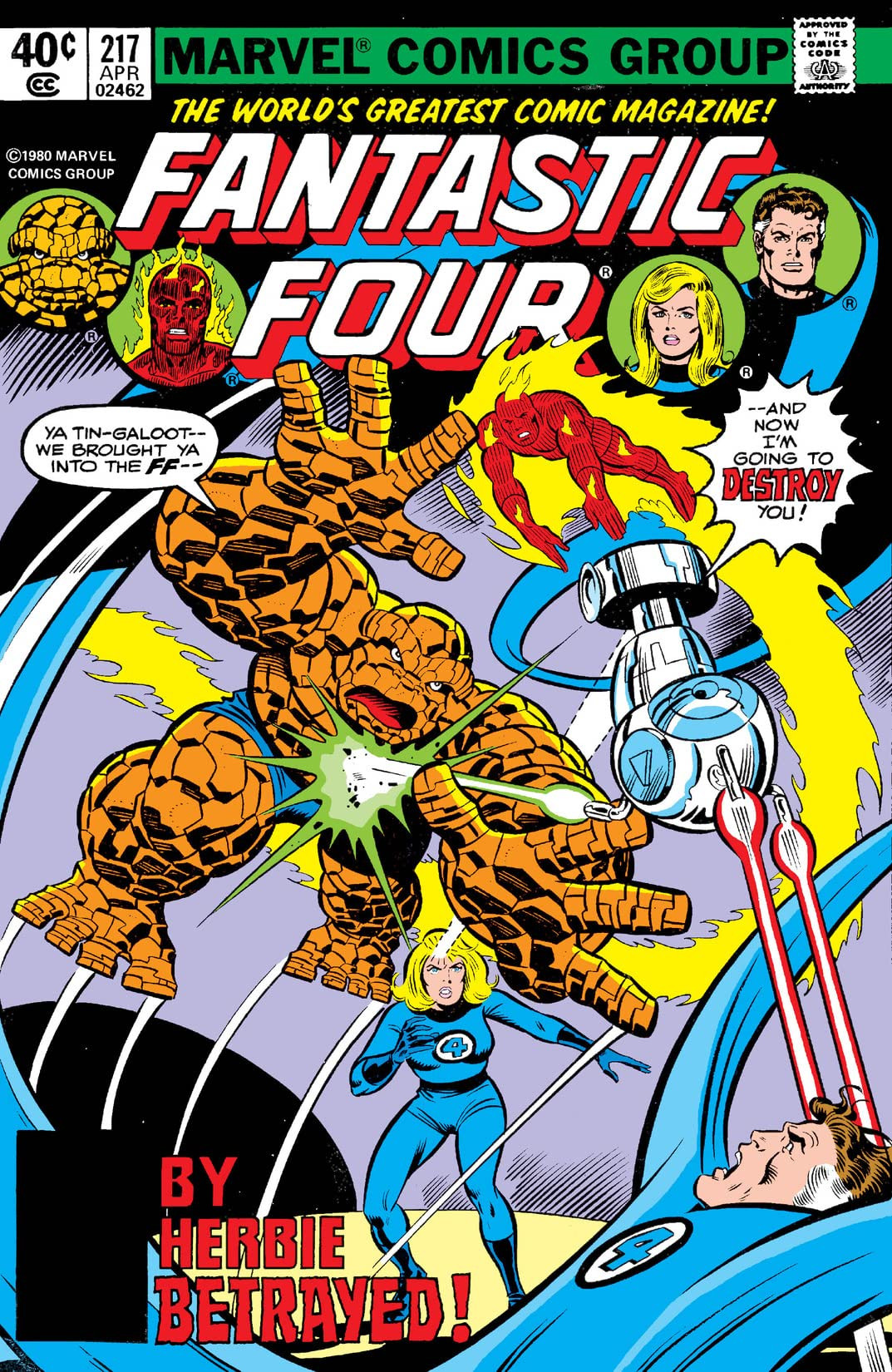 Fantastic Four Vol 1 217.jpg