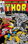 Thor Vol 1 258