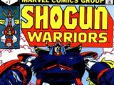 Shogun Warriors Vol 1 7