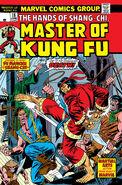 Master of Kung Fu Vol 1 18