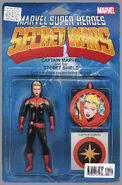 Captain Marvel and the Carol Corps Vol 1 1 Action Figure Variant