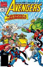 Avengers Vol 1 350