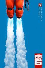 Big Hero (film) poster 001