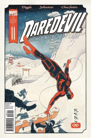Daredevil Vol 1 506