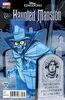 Haunted Mansion Vol 1 1 Fried Pie Variant