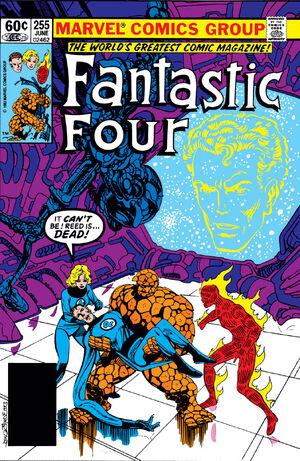 Fantastic Four Vol 1 255