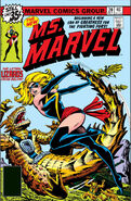 Ms. Marvel Vol 1 20