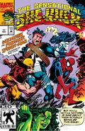 Sensational She-Hulk Vol 1 37