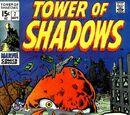 Tower of Shadows Vol 1 7